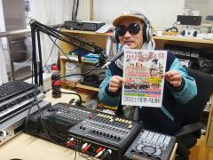 No Stop Music Radio