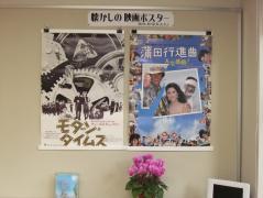 懐かしの映画ポスター